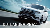 NEW OUTLANDER PHEV